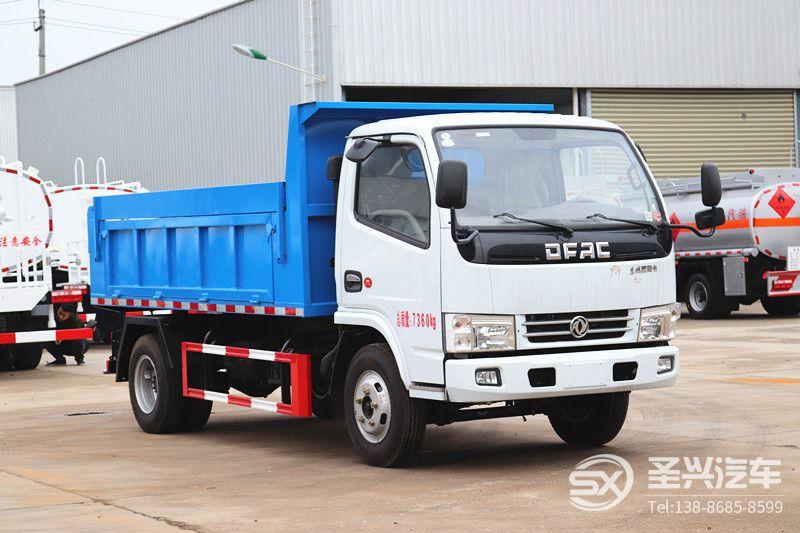 东风多利卡密封式自卸垃圾车(选装翼展盖)