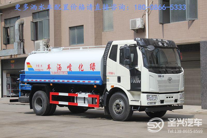 解放J6L洒水车15方(国六)