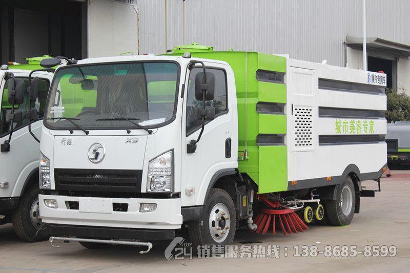 陕汽轩德X9系3+4方洗扫车