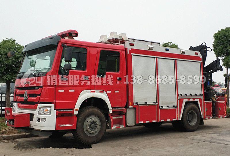 重汽豪沃抢险救援车火场应急救援车