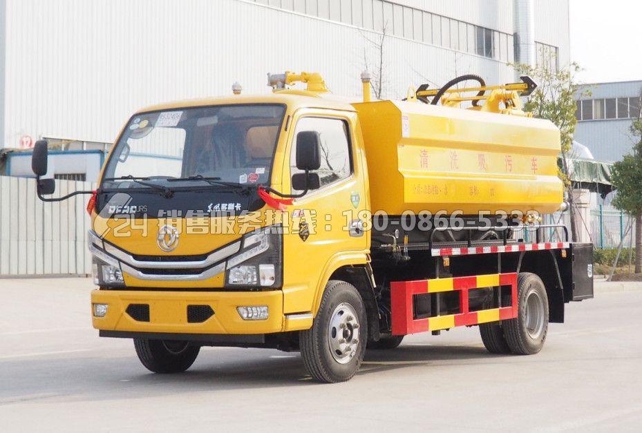 国六东风多利卡清洗吸污车1.5+3.5方