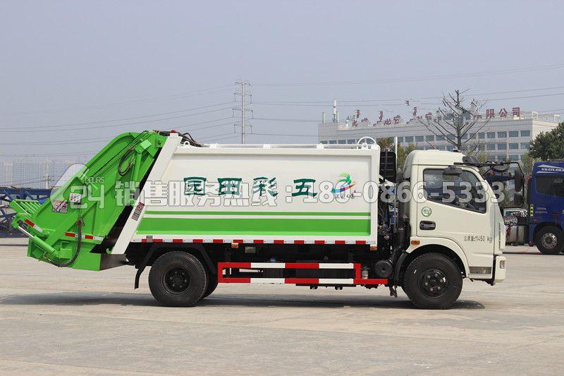 东风多利卡D7后装8方压缩垃圾车