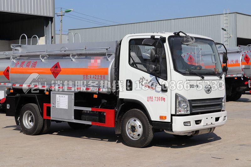 解放虎VN5吨流动加油车