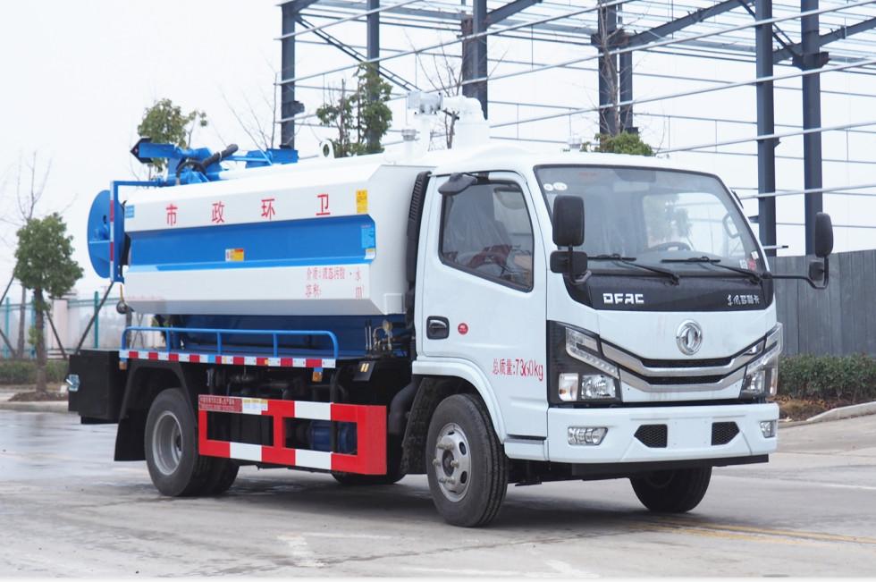 国六-东风多利卡清洗吸污车1.5+3.5方