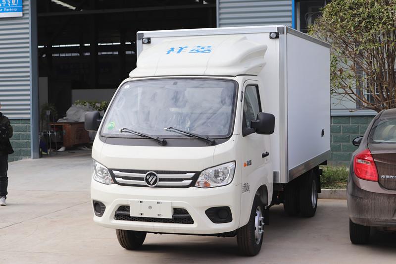 国六-福田祥菱3米2冷藏车