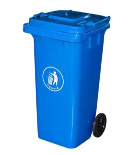 120升垃圾桶